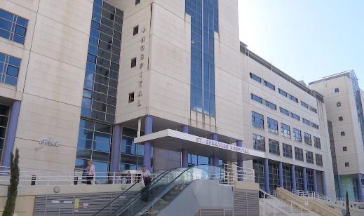 St. Bernards Hospital Gibraltar